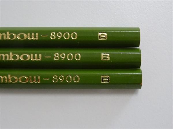 トンボ鉛筆B