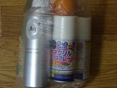使わない中身のはいったスプレー缶をからにして、不燃ゴミの日に捨てました。