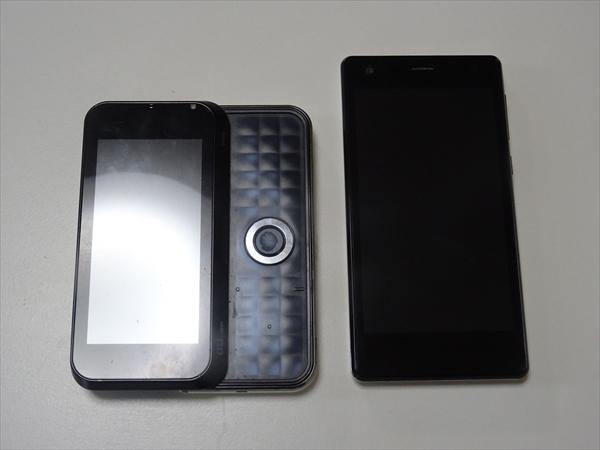 古い携帯電話を処分しようとしたら端末のロックNo.が必要になりました。