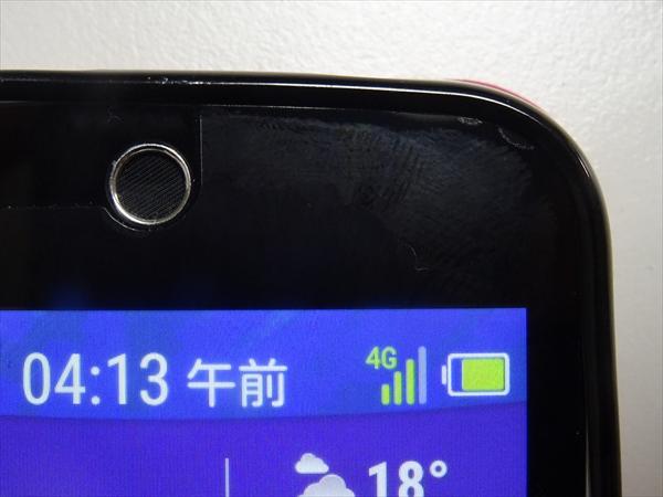 楽天モバイルのLiquid Z330