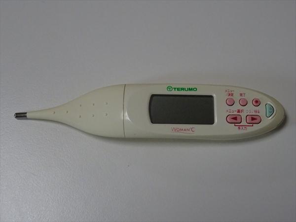 40代主婦ですが、婦人用電子体温計で基礎体温をはかっています。