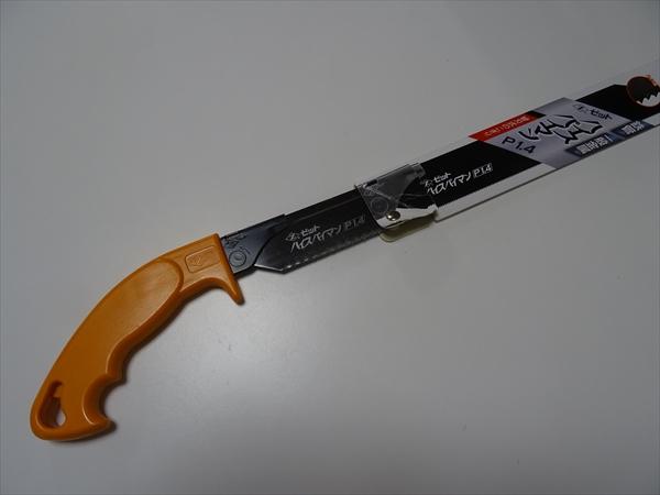 Z ハイスパイマン P1.4 金属切断用鋸