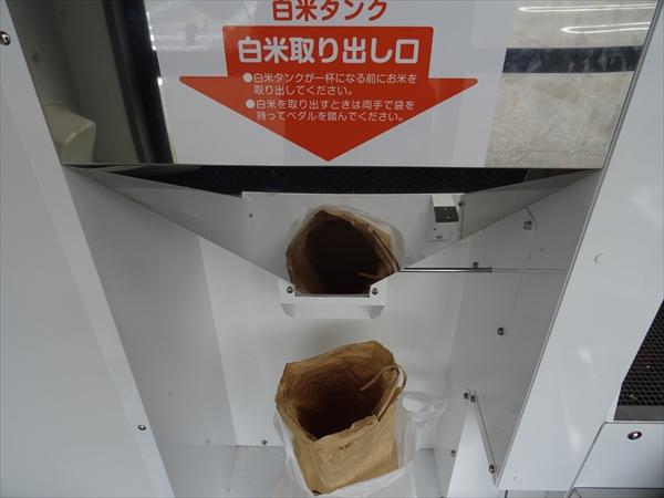 精米機の利用手順、使い方