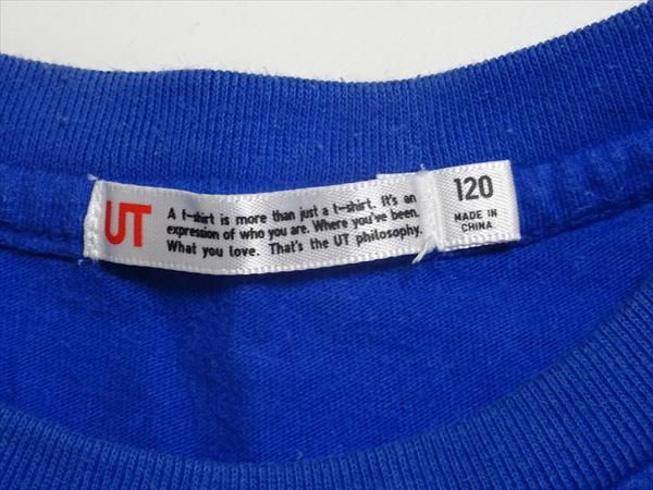 ユニクロTシャツ120cm