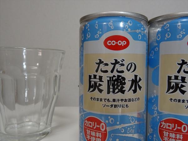 夏の飲みものは麦茶と水出しコーヒーと炭酸水で。