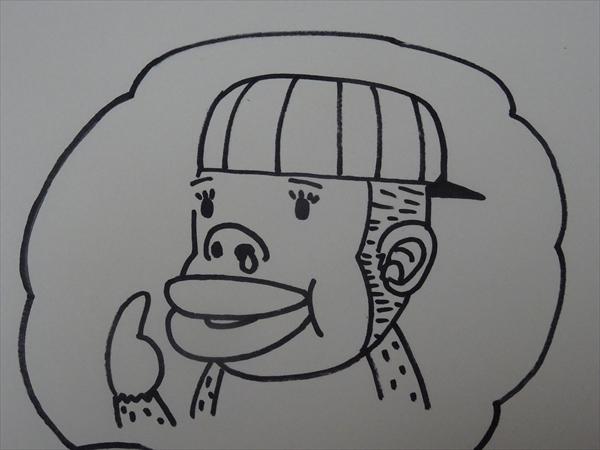 つの丸先生のモンモン(模写)