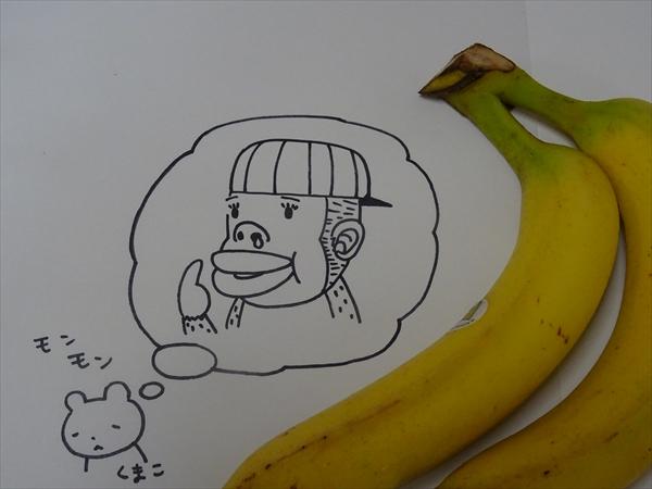 黄色、バナナ、おさるのモンモン