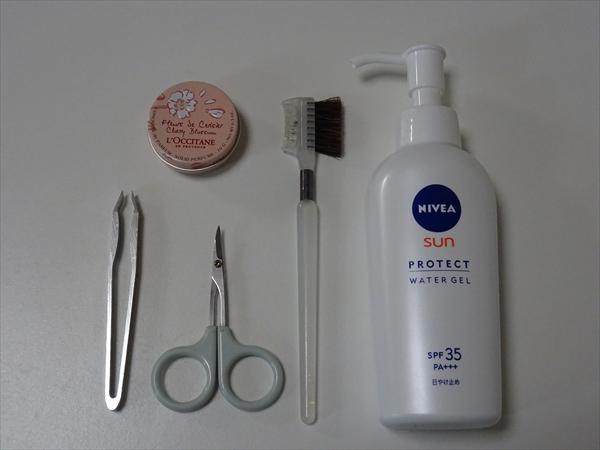 化粧品、捨て活
