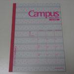 やりたいことリスト100を娘、夫、わたしの3人で手帳に書いてみました。