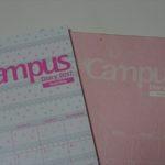 キャンパスダイアリーのマンスリータイプを毎年サブ手帳にしています。
