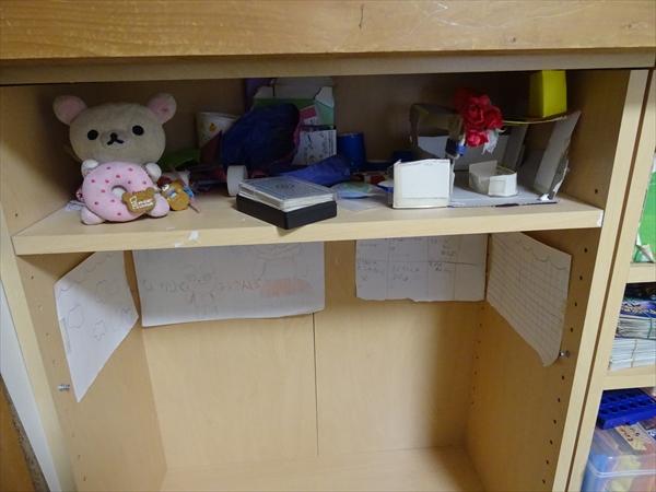 押入れの棚スペース