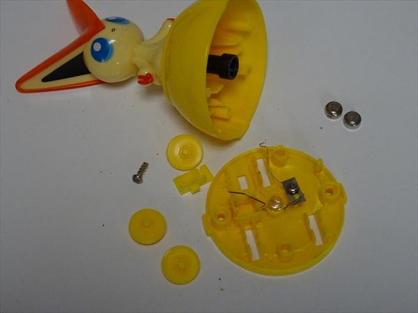 ハッピーセットのおもちゃ、断捨離
