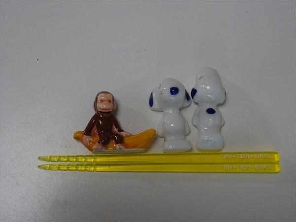 カトラリーの捨て活、箸置き、子供用箸