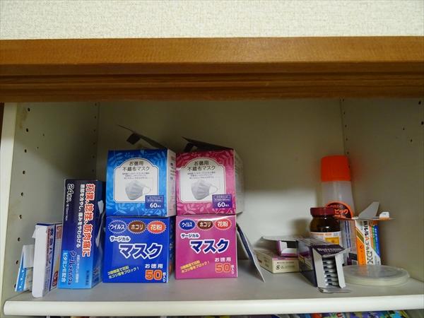 救急箱、薬箱の捨て活