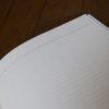 絵日記の下書きに原稿用紙を使って文字数を確認しました。