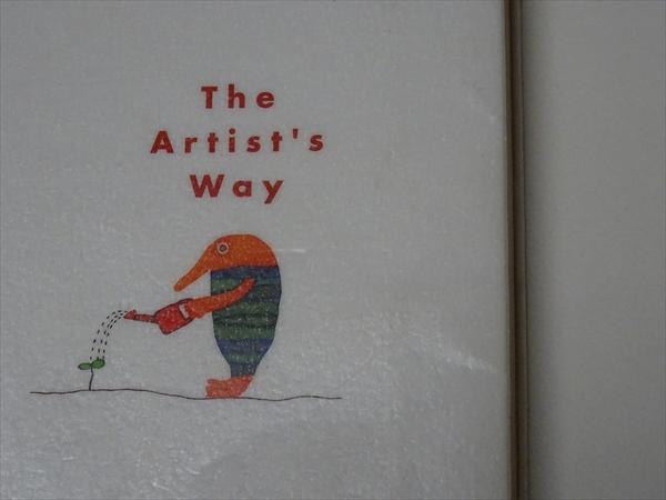 「ずっとやりたかったことを、やりなさい」ジュリア・キャメロン、The Artist's Way