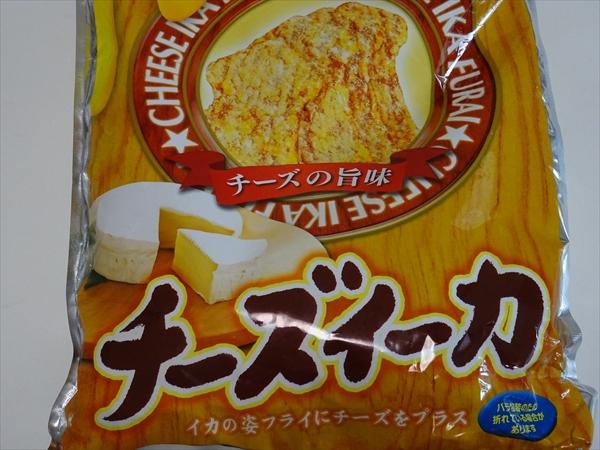 チーズイーカ、共同食品