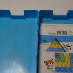 小学校の引き出しに使えるプラ製お道具箱が便利です。