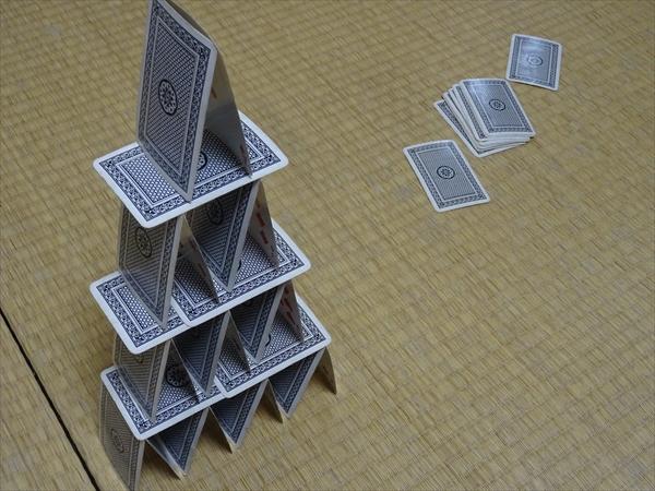 トランプタワー、4段