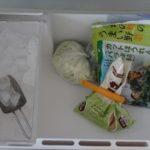 生協の宅配が届く日は冷蔵庫をカラッポにしておきます。