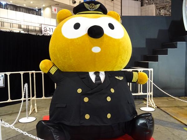 ニコニコ超会議、JAL機長のポンタくん