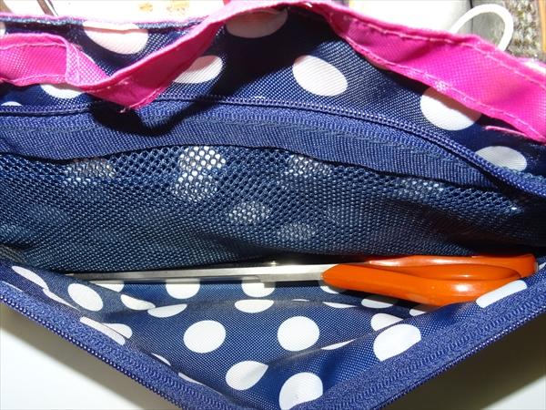 裁縫箱、捨て活、バッグインバッグ