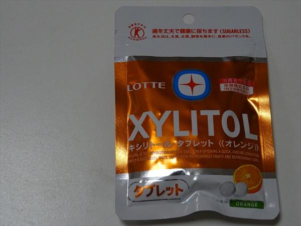 キシリトールのタブレット、子供の虫歯予防