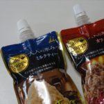 井村屋の大人の氷みつカフェモカは子供に大人気です。