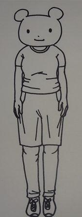 私服の制服化、ウォーキングスタイル