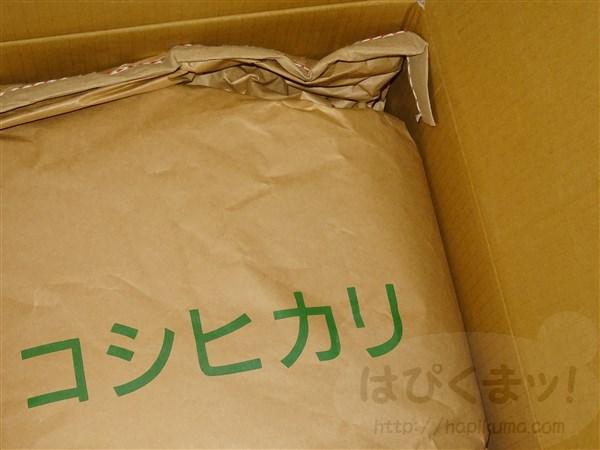 コシヒカリ、30kg
