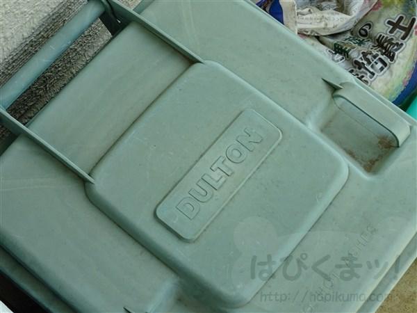 ダルトン、大きいゴミ箱120L