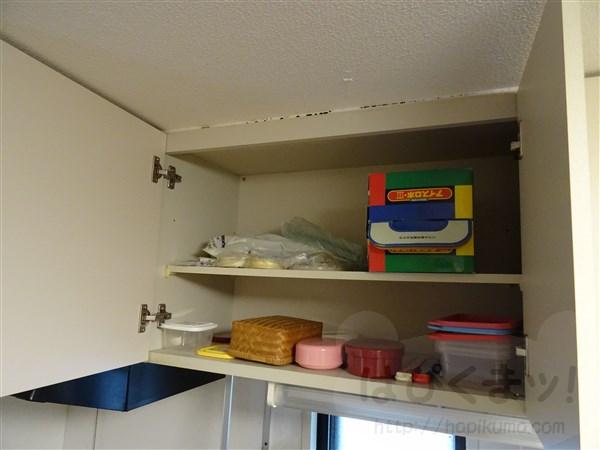 シンク上つり戸棚、収納