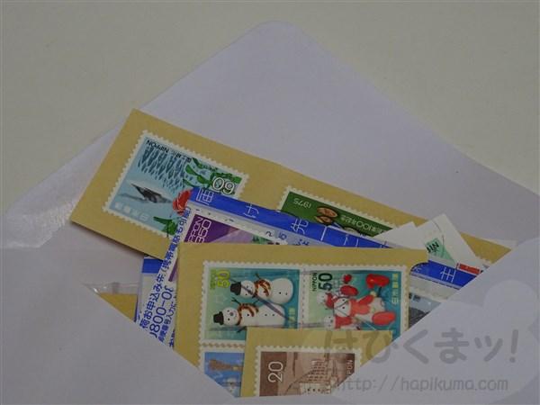 使用済み切手の寄付