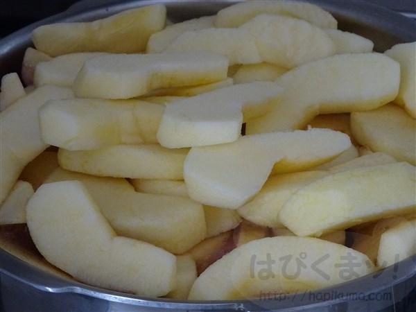 リンゴのワイン煮