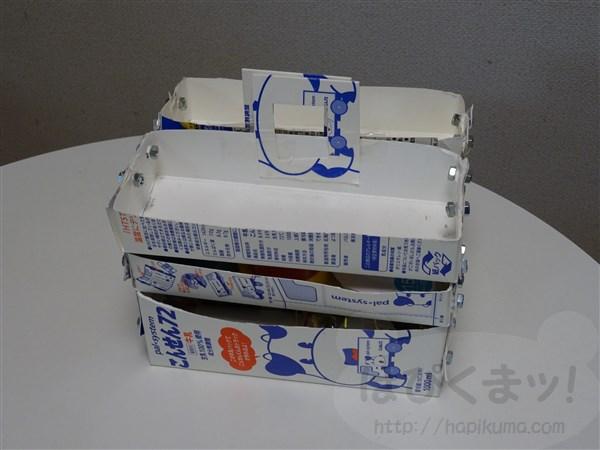 工具箱、小学生の工作、牛乳パック