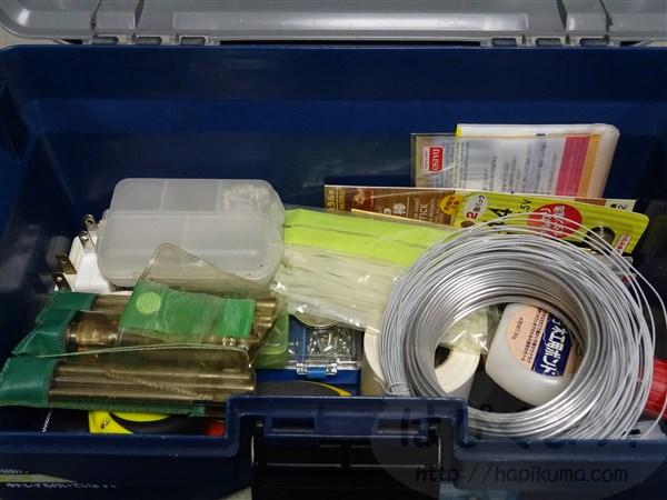工具箱、捨て活