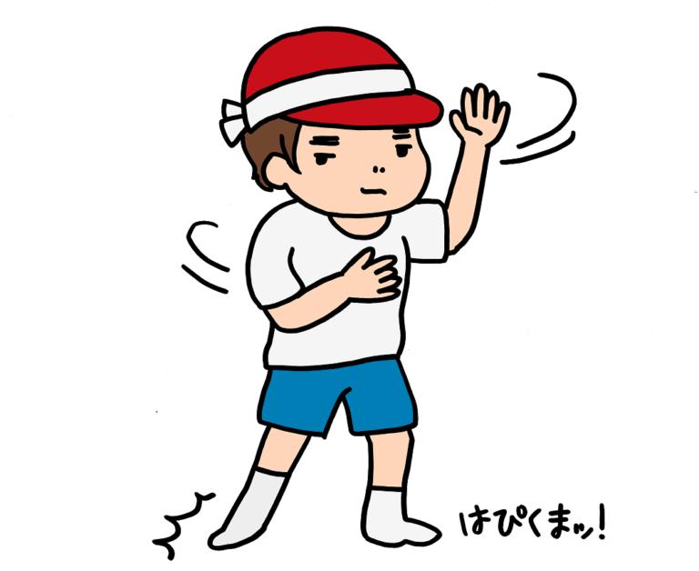 運動会、ダンス