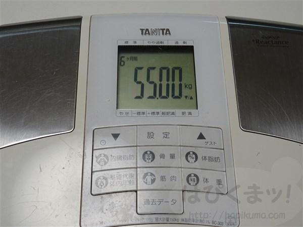 ダイエット、40代、タニタ体重計