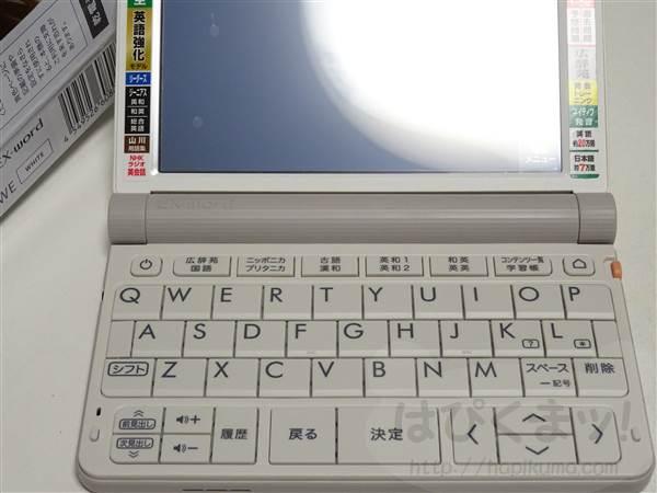 高校生、電子辞書、EX-word