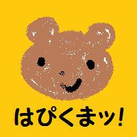 はぴくまッ! ロゴ