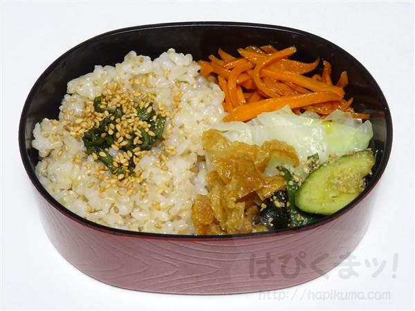 玄米、弁当、玄米食