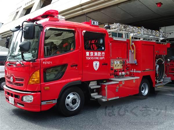 本所防災館の消防車