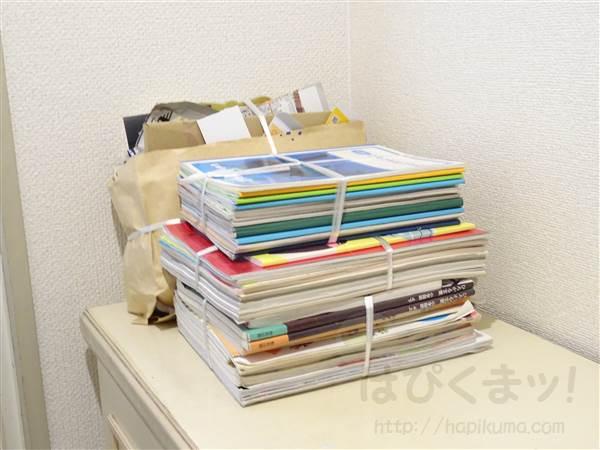 捨て活、教科書、ノート